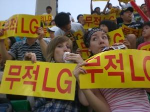 Go LG Twins!