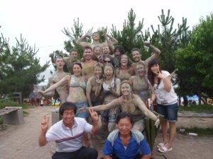 muddy group 1