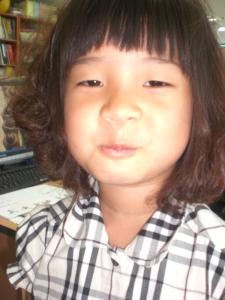 Shiny baby girl face!